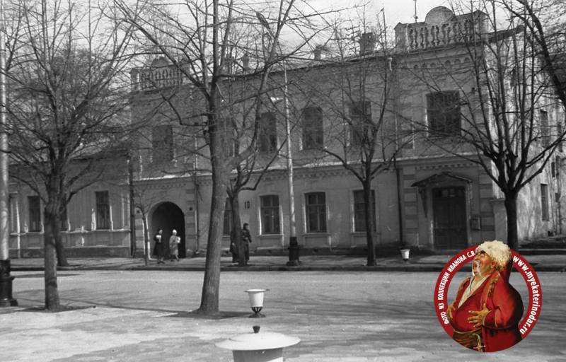 Крансодар. Красная, между Пушкина и Советской, вид на восток, 1977 год