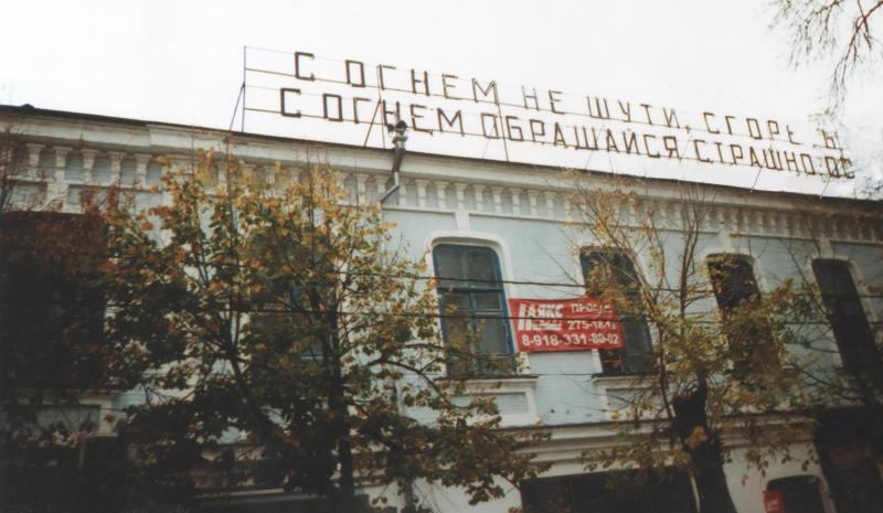 Красная 65, угол с Карасунской