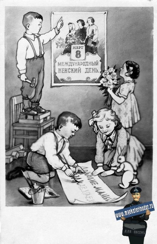 Краснодар. 8 МАРТА. Международный женский день.