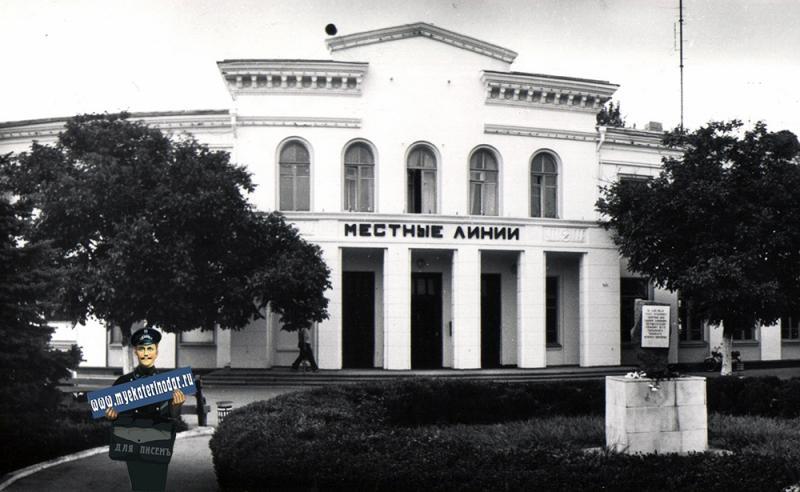 Краснодар. Аэропорт. Здание местных линий, 1987 год