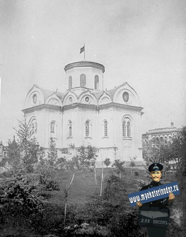 Краснодар. Александро-Невский собор. 1930 г.