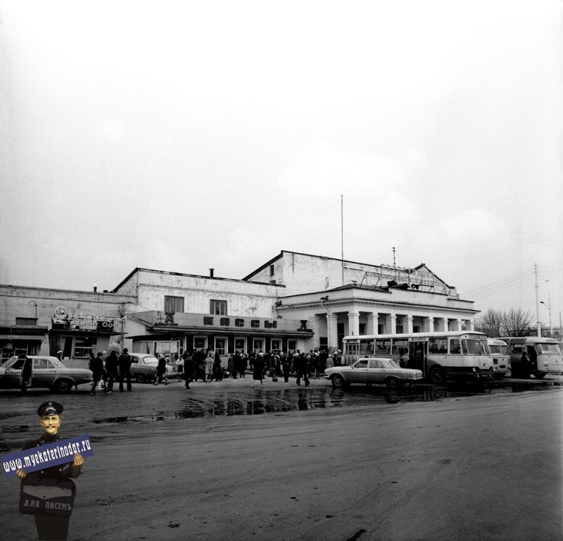 Краснодар. Автостанция на ул. Гоголя. 1974 год