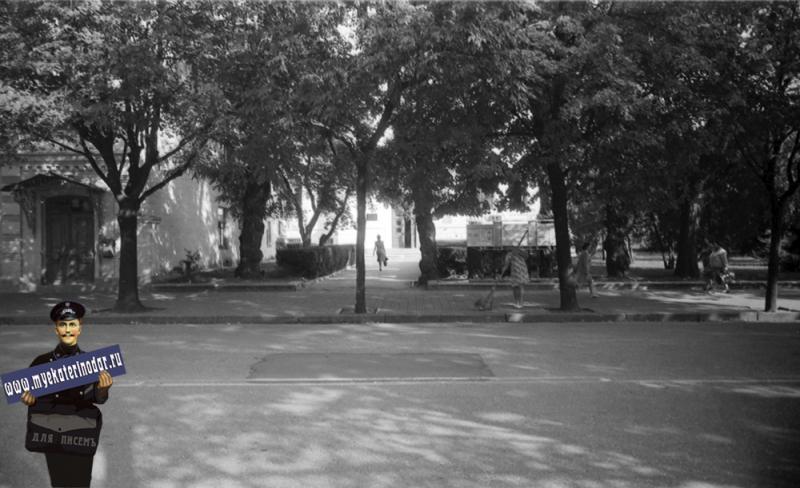 Краснодар. Библиотека им. А.С. Пушкина. 1977 год