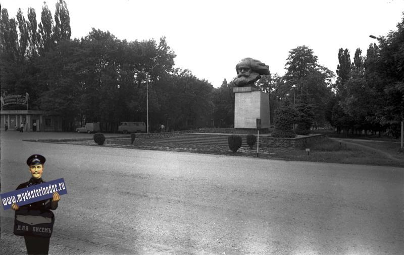 Краснодар. Бюст К. Маркса, 1975 год