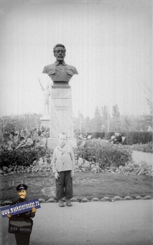 Краснодар. Бюст Я. Свердлова. 1961 год