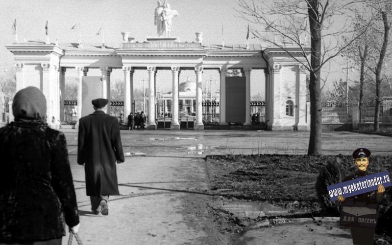 Краснодар. Центральный вход на сельскохозяйственную и промышленную выставку, 1956 год.