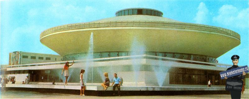 Краснодар. Цирк, 1974 год