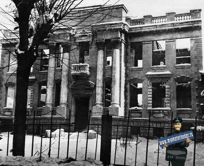 Краснодар. Декабрь 1946 года. Красная 8, Школа.