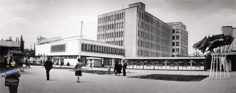 Краснодар. Дом бытовых услуг на улице Северной, 1985 год