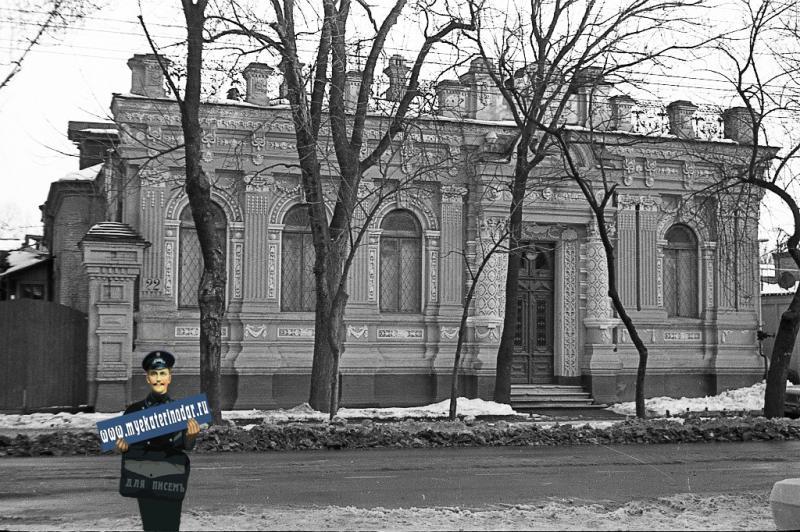Краснодар. Дом генерала Вишневецкого (Красноармейская 22), 1981 год