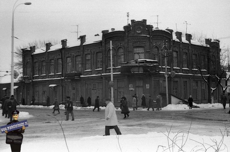 Краснодар. Дом по адресу Мира 38/Шаумяна 22, 1980 год.