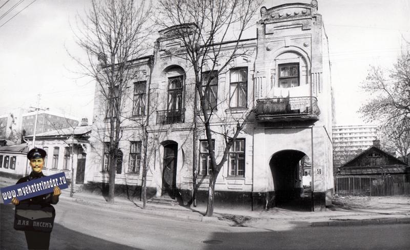 Краснодар. Дом по адресу Шаумяна 50, 1989 год.