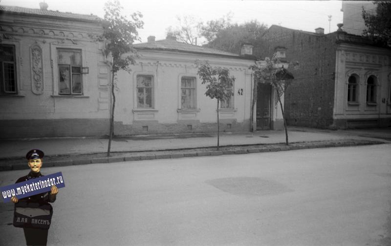 Краснодар. Дом по ул. Советской 42. 1977 год