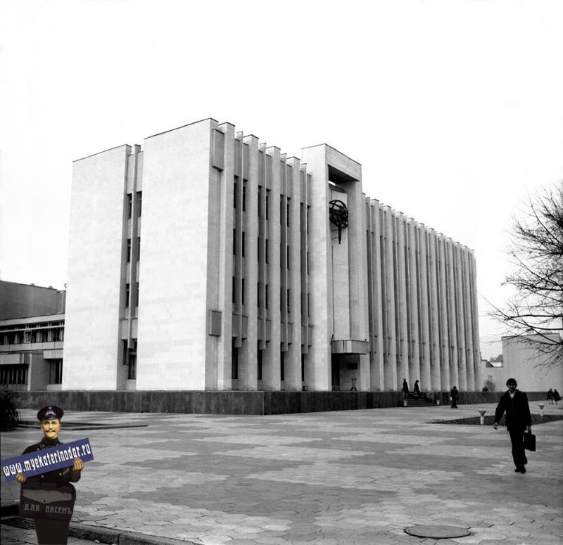 Краснодар. Дом Политпросвещения, 1977 год