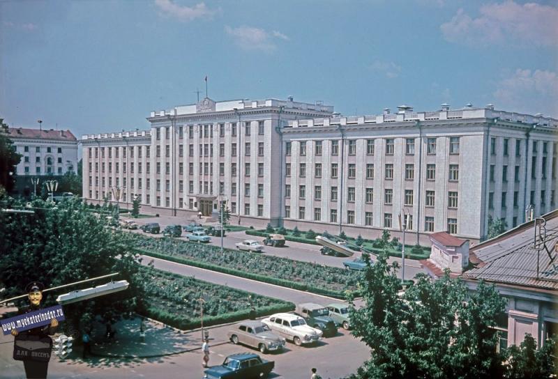 Краснодар. Дом Советов, 1966 год