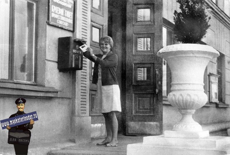 Краснодар. Дом союзов, начало 1970-х