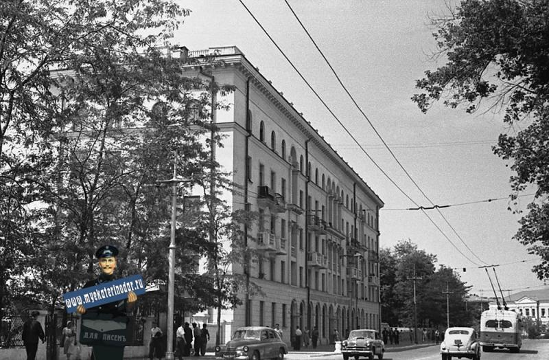 Краснодар. Дом железнодорожников на улице Мира
