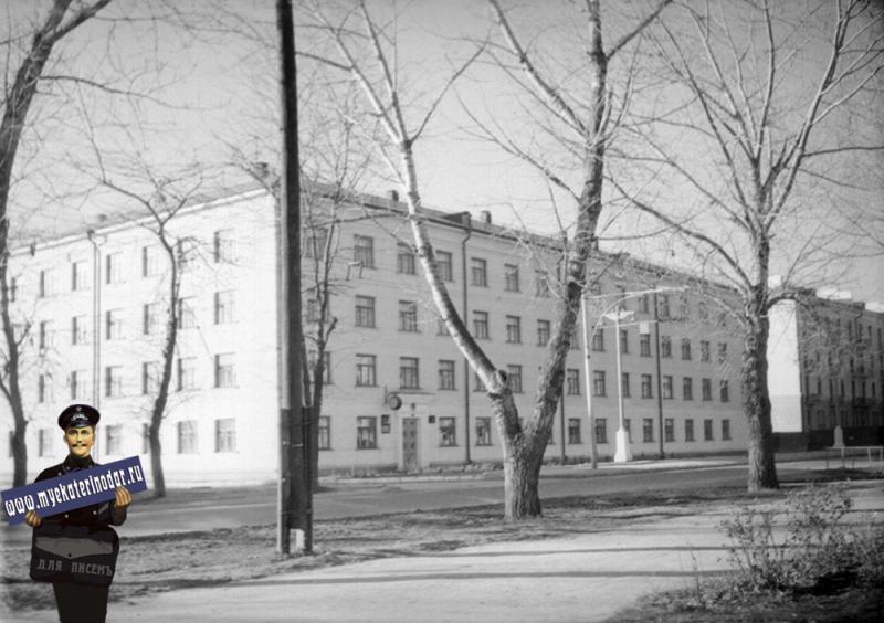 Краснодар. Дома №1 и №3 на Шоссе пилотов, конец 1950-х годов