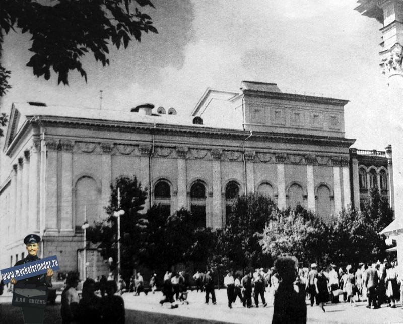 Краснодар. Драмитический театр им. Горького, 1965 год