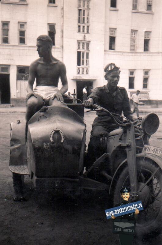 Краснодар. Двор дома по ул.Красная 17, август 1942 года