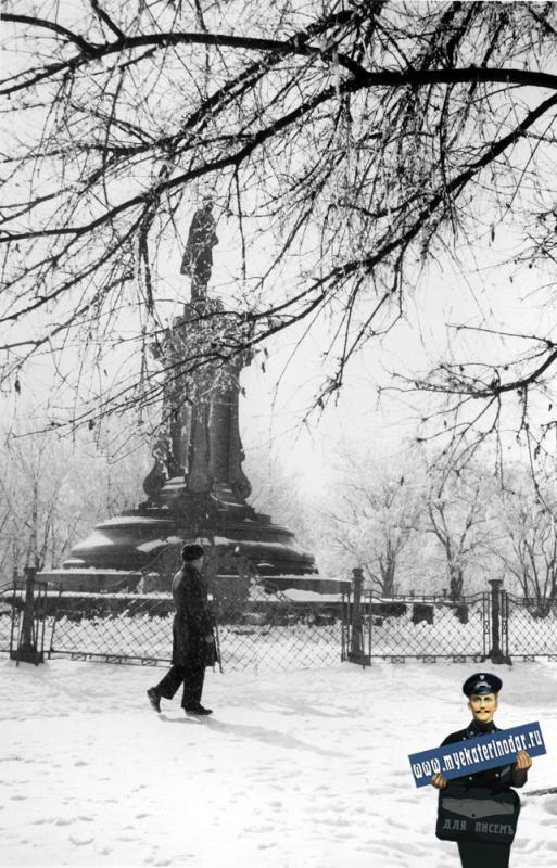 Краснодар. Екатерининский сквер, памятник Свердлову, 1956 год