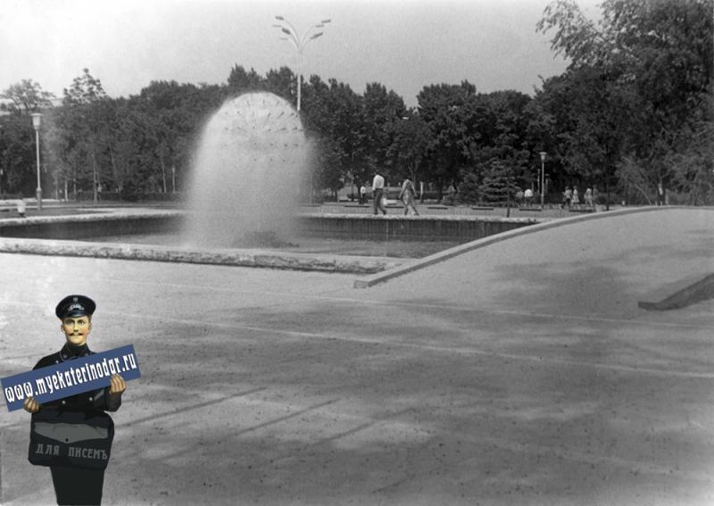 Краснодар. Фонтан на площади Труда, 1974 год.