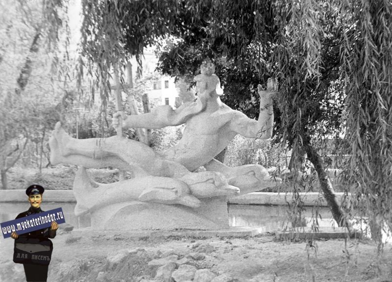 Краснодар. Статуя Посейдона-Нептуна на острове, 1982 год
