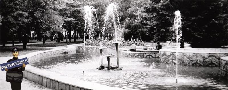 Краснодар. Фонтан в сквере им. Свердлова, 1984 год.