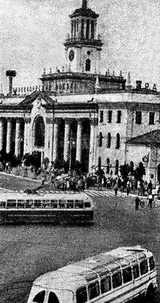 Краснодар. Фото буклет. Железнодорожный вокзал.