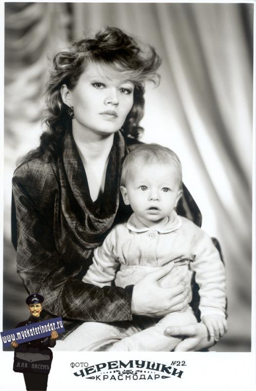 Краснодар. Фотоателье Черемушки №22. 1980-е