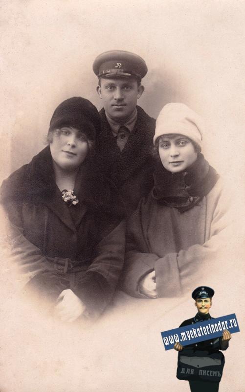Краснодар. Фотограф И.А. Сулаков, 1923 год