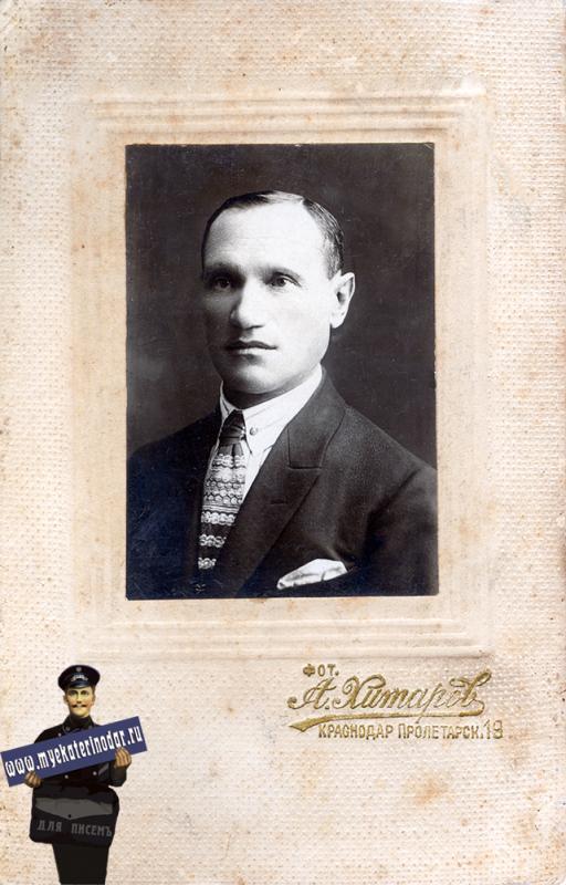 Краснодар. Фотография А. Хитарова, 1930-е годы