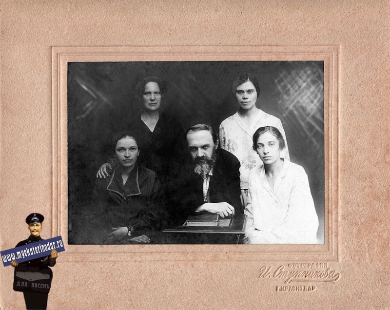 Краснодар. Фотография И.М. Ступникова, 1930 год.