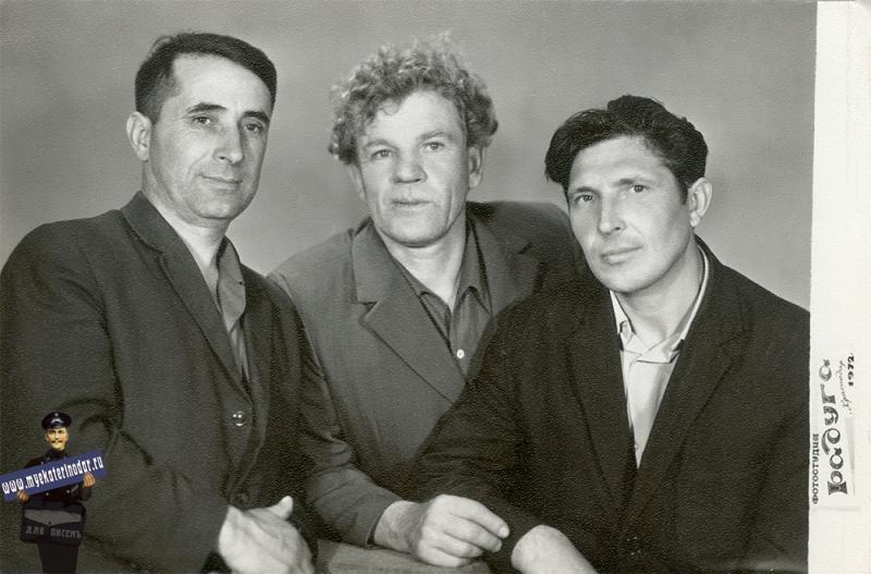 "Краснодар. Фотостудия ""Радуга"", 1972 год"