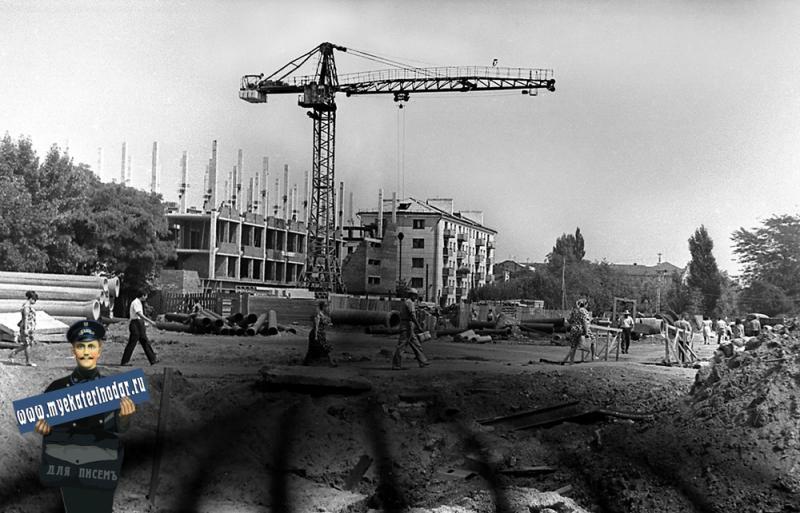 Краснодар. Строительство здания института на улице Дружбы.