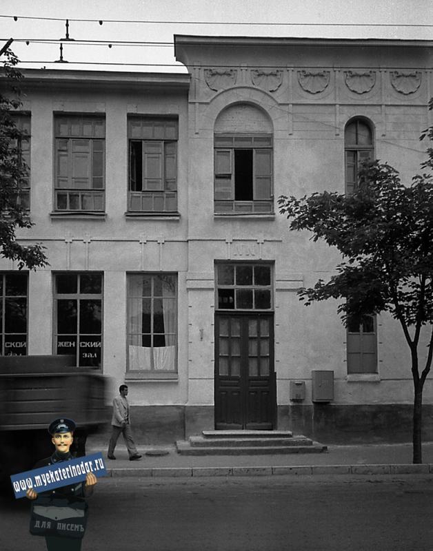 Краснодар. Гарнизонная баня. Улица Октябрьская № 64 (вид правой части, фото 2)