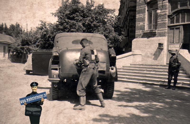 Краснодар. Генерал-фельдмаршал В. Лист в Краснодаре, август 1942 года