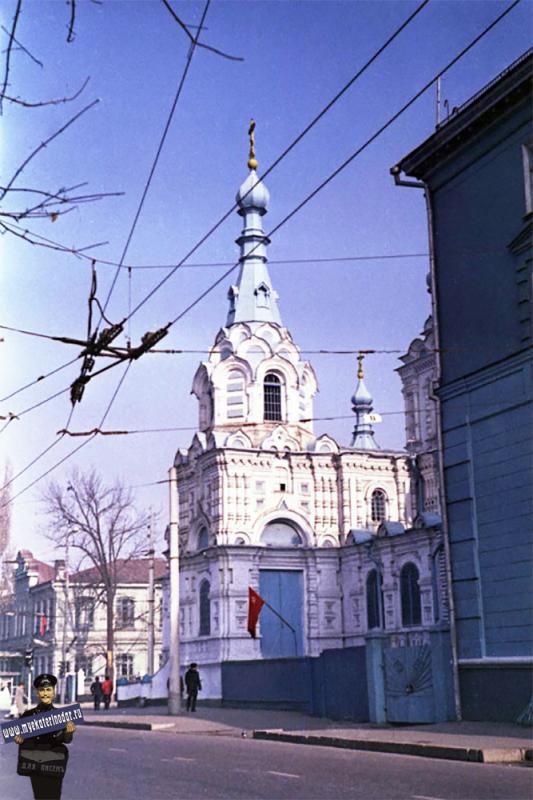 Краснодар. Георгиевский храм, ноябрь 1982 года