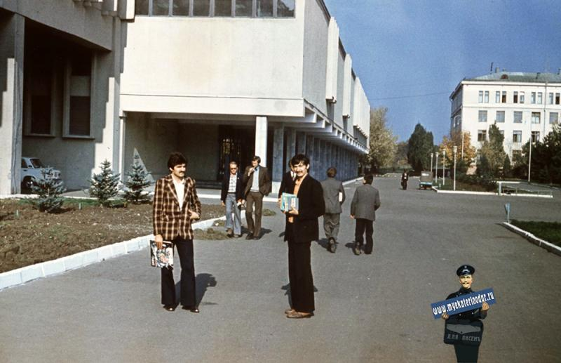 Краснодар. Главный корпус КСХИ, около 1980 года