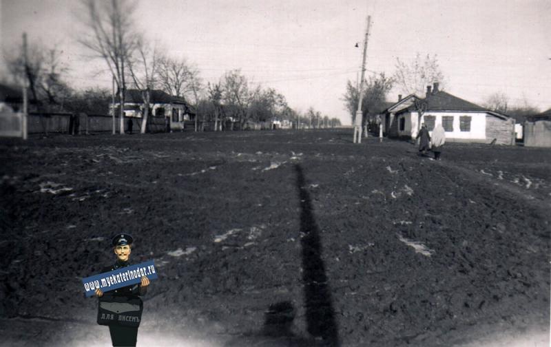 Краснодар. На перекрёстке улиц Батарейной и Северной осенью 1942 года