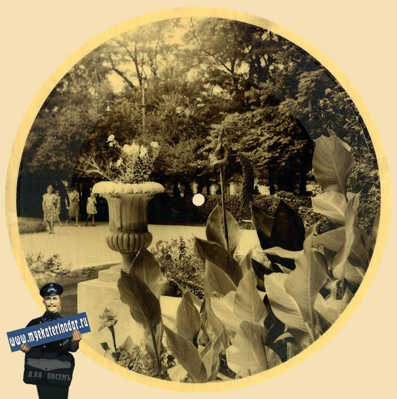 Краснодар. Городской парк им. М. Горького, 1967 год