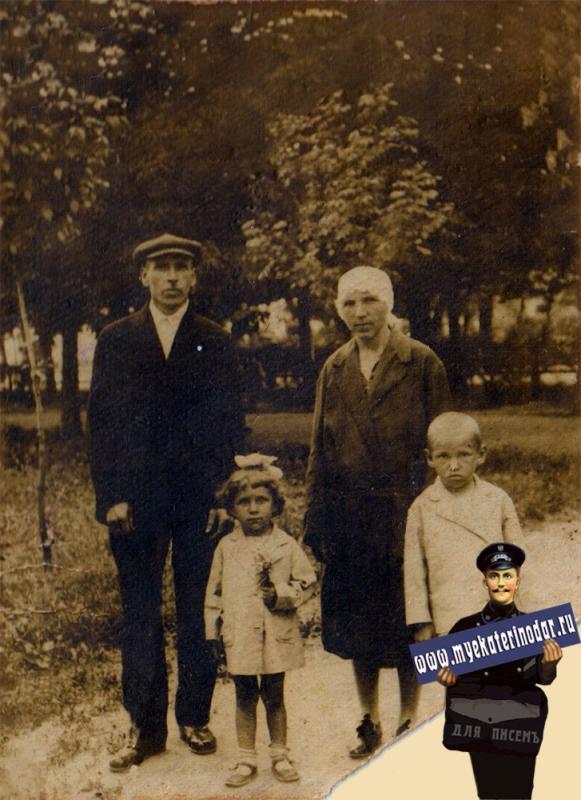 Краснодар. Городской парк им. М. Горького, 1932 год.