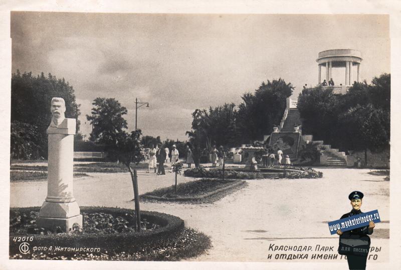 Краснодар. Парк культуры и отдыха имени Горького, 1938 год