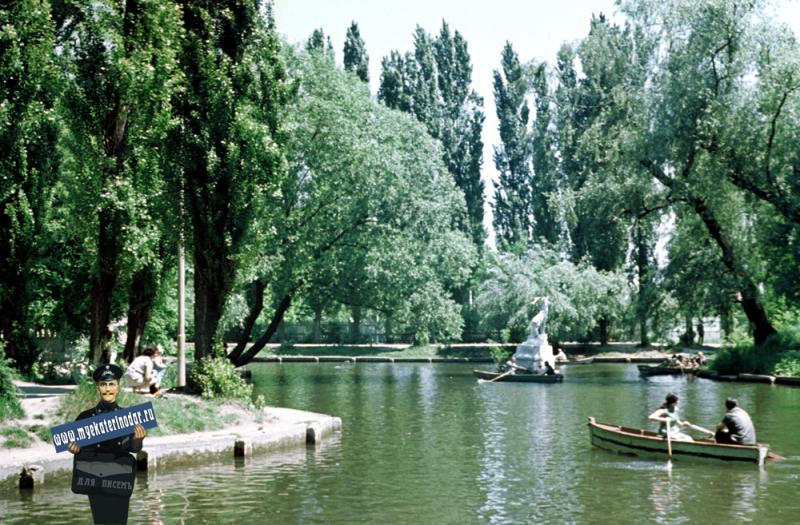 Краснодар. Городской сад, 1971 год