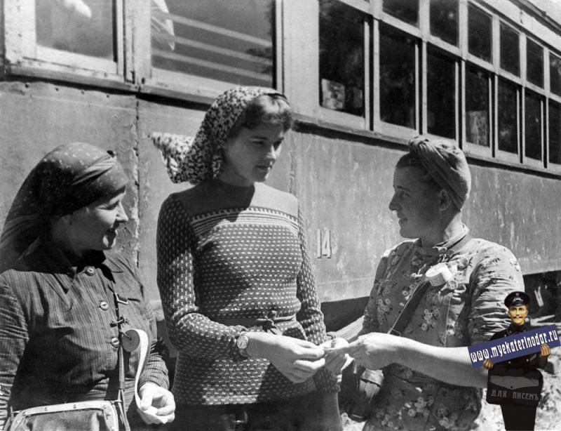 Краснодар. Городской трамвай. 1950-е годы