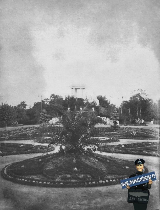 Краснодар. Горпарк. 1938 год.