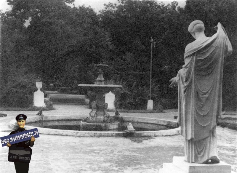Краснодар. Горпарк. Фонтан с лягушками, 1948 год.