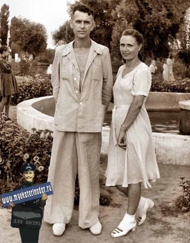 Краснодар. Горпарк 1951 г.