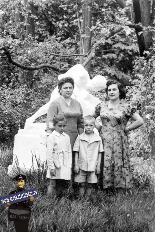 Краснодар. Горпарк, 1960-е годы