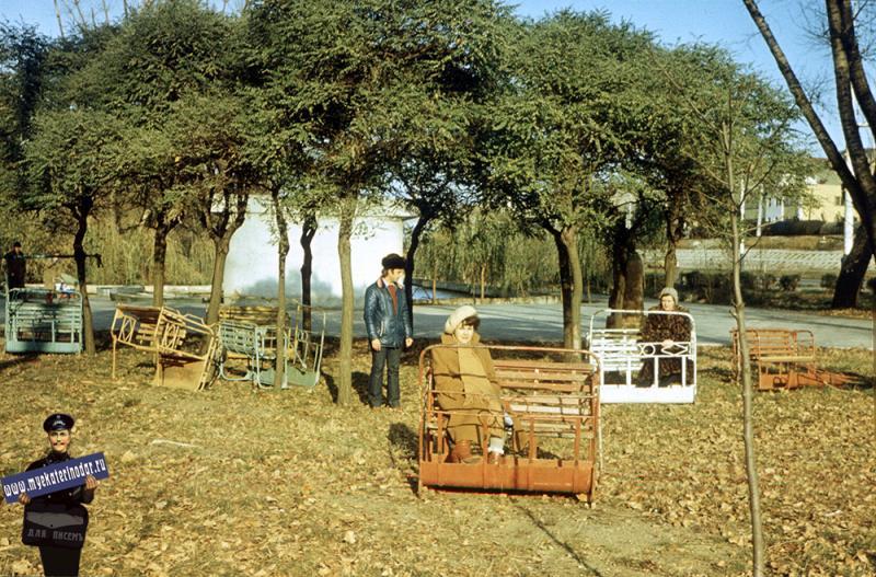 Краснодар. Горпарк, 1982 год